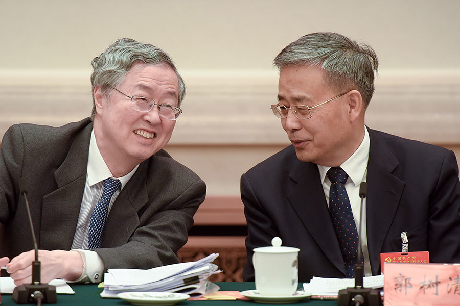 郭樹清任中共首屆銀保監會主席