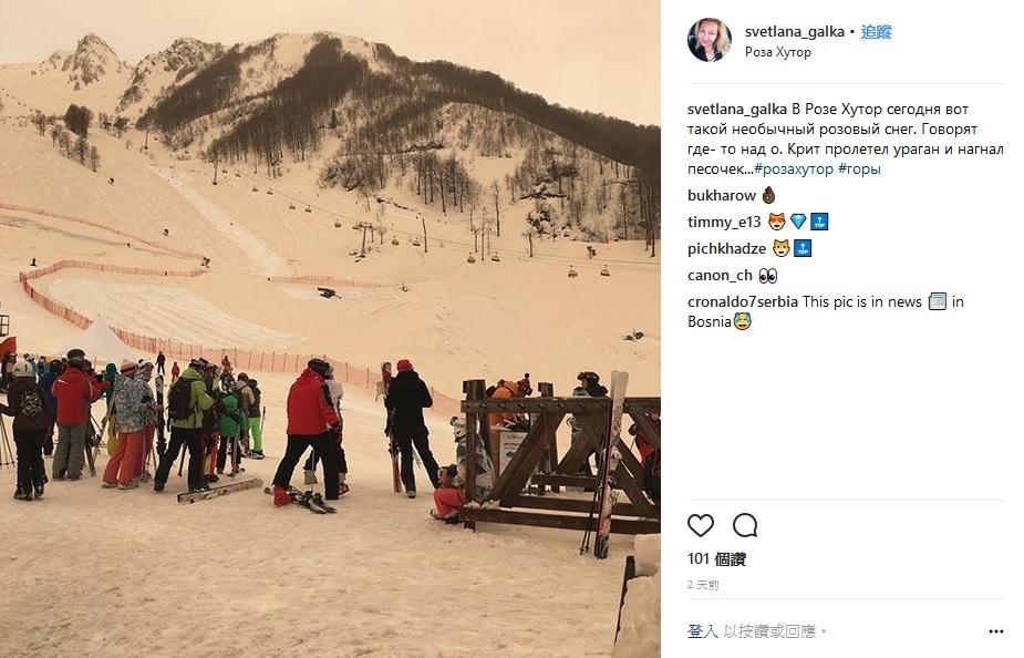 黑海周邊國家滑雪場變橘黃色 猶如火星地表