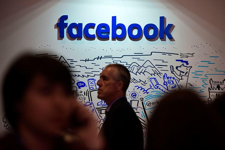 民調:逾七成加國人將改變用Facebook習慣
