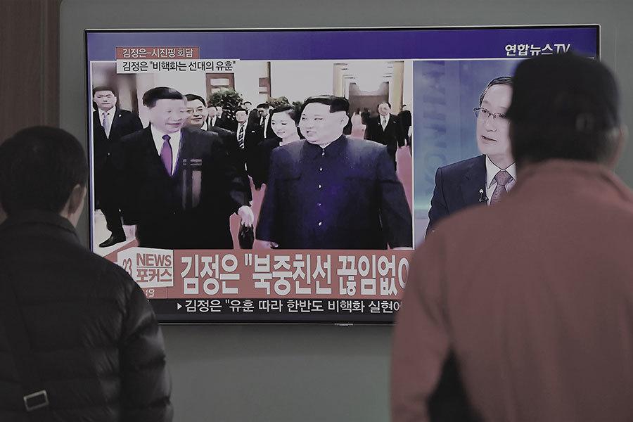 網傳朝鮮半島博弈內涵圖 中共被指損失最大