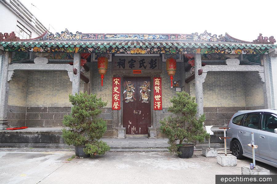 粉嶺圍彭氏承傳統 酬神敬祖延福(下)