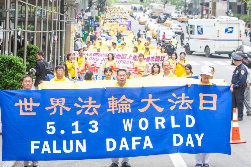 紐約萬人遊行慶祝世界法輪大法日