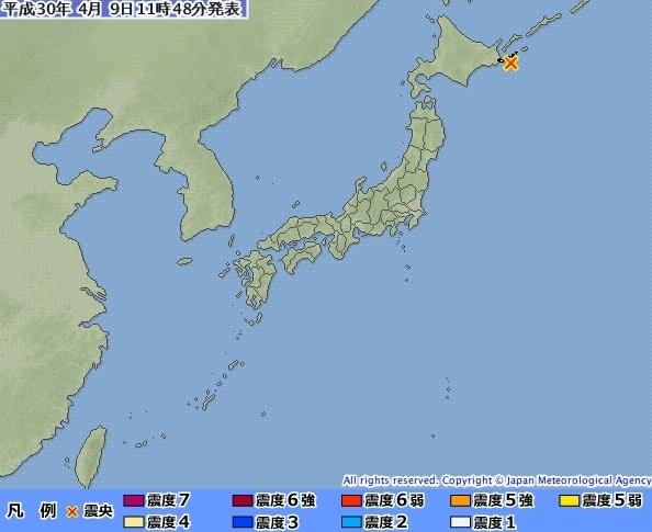 日本島根發生6.1級地震 目前傳出4人受傷