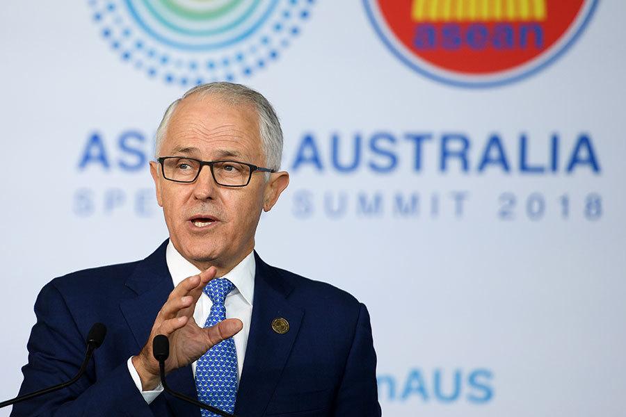 中共報復澳洲反共浪潮 拒發簽證給澳部長