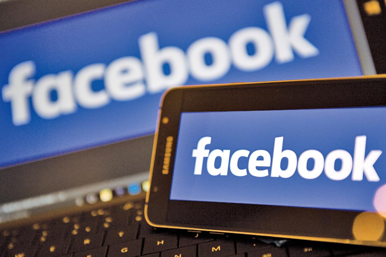 研究發現:停用Facebook可減輕精神壓力