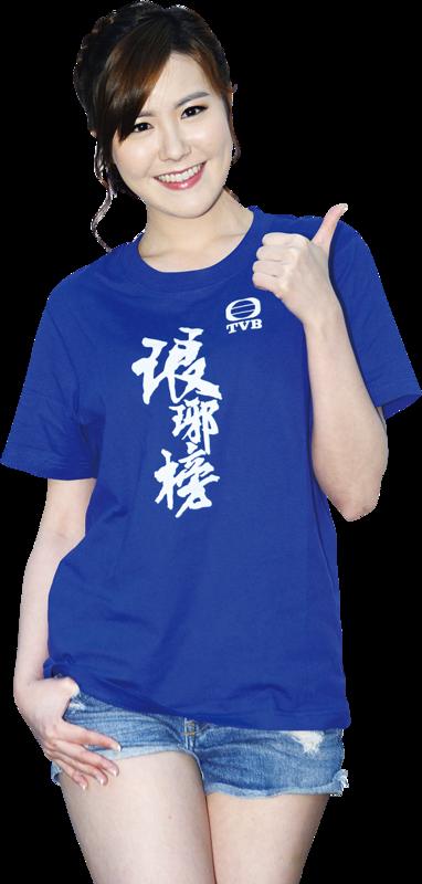 藝人劉佩玥出席《琅琊榜》宣傳活動。(宋祥龍╱大紀元)