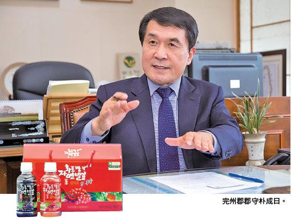 韓高宗皇帝最愛──完州柿子