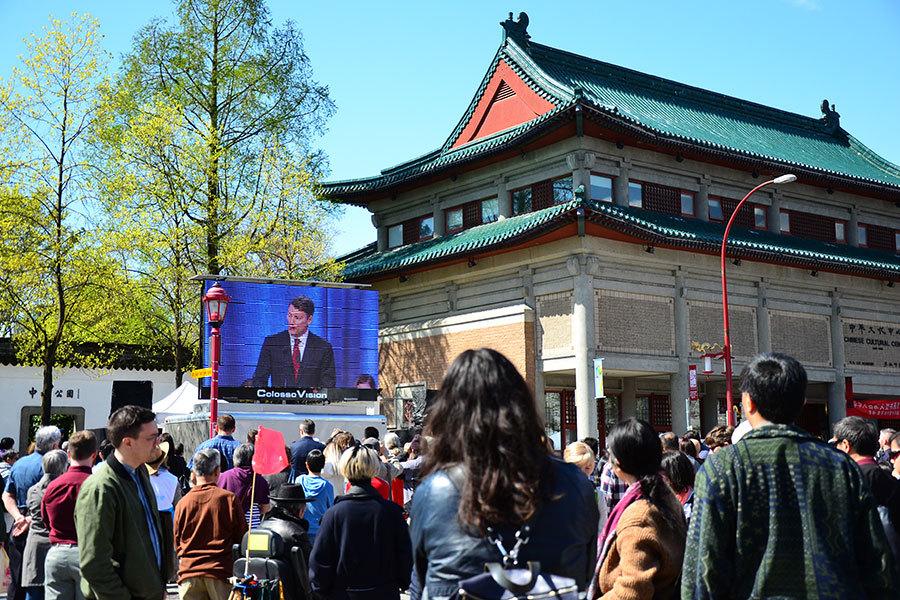 歷史上歧視華人 溫哥華正式道歉