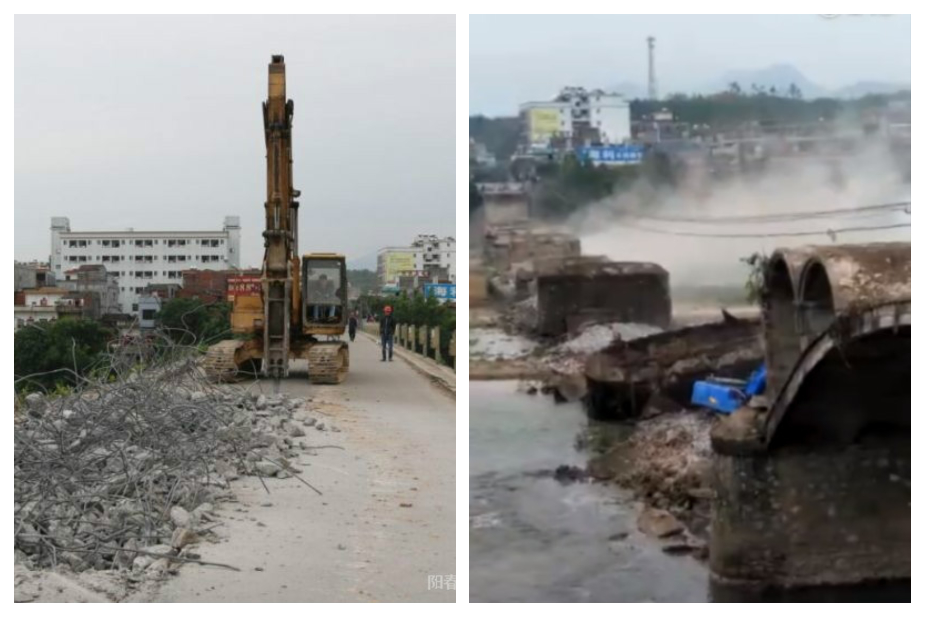 廣東陽春合水大橋維修施工滿月 橋面突然坍塌