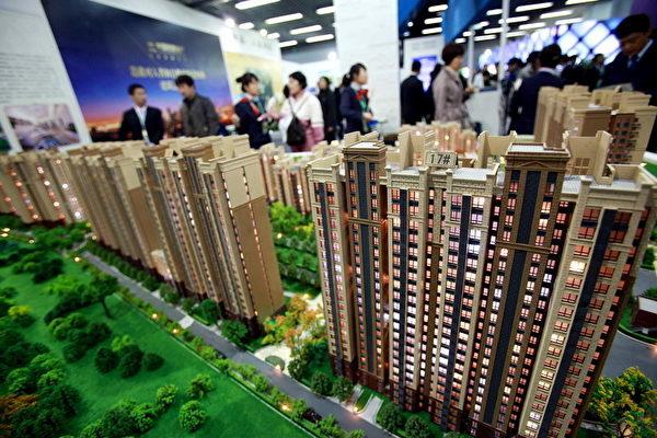 大陸學者預示房貸利率將高升 背後藏巨大風險