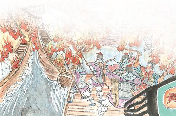 借東風、燒赤壁 瑜亮聯袂的戰爭神話