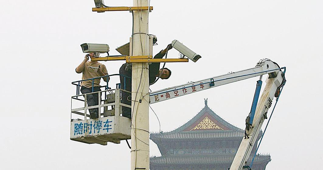 中共天眼監控十四億中國人