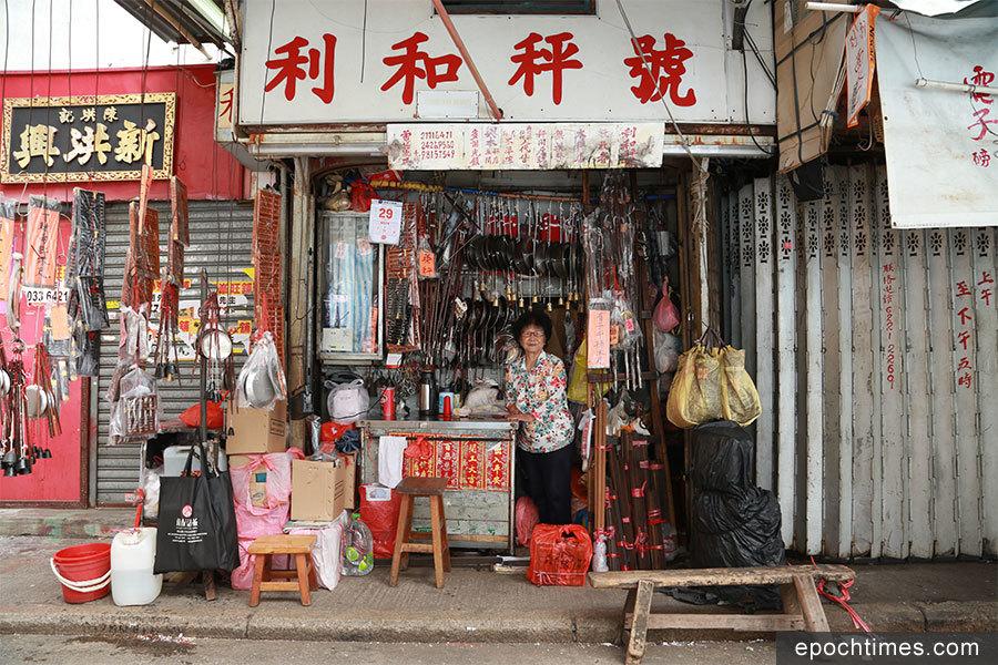 秤‧孝‧承——90年老店「利和秤號」的故事