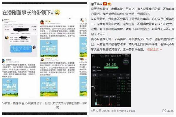跨省抓記者拘奶農喉舌站台 伊利醜聞續發酵