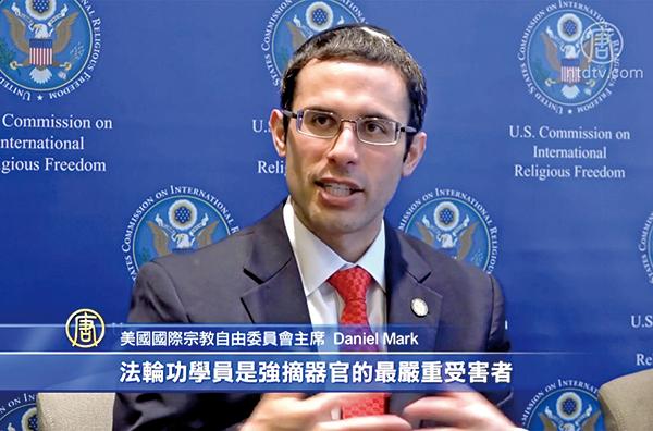 美國際宗教自由委員會:中共強摘法輪功學員器官