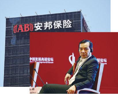安邦原董事長吳小暉獲刑十八年  沒收財產一百零五億