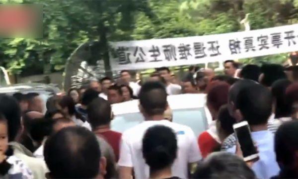 記者汶川採訪遭毆 死難家屬:中共作賊心虛