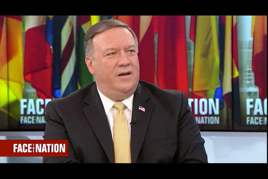 蓬佩奧:若北韓徹底去核 會有美好未來