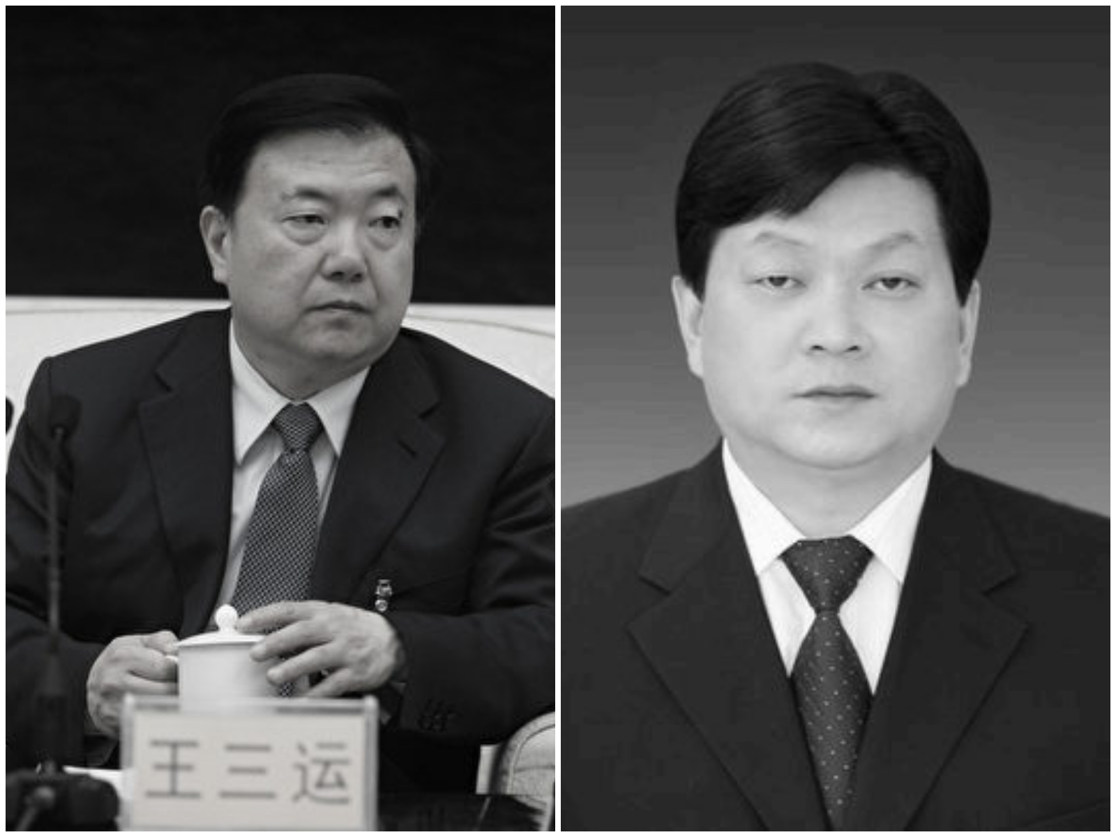 前甘肅書記王三運及虞海燕貪腐詳情曝光