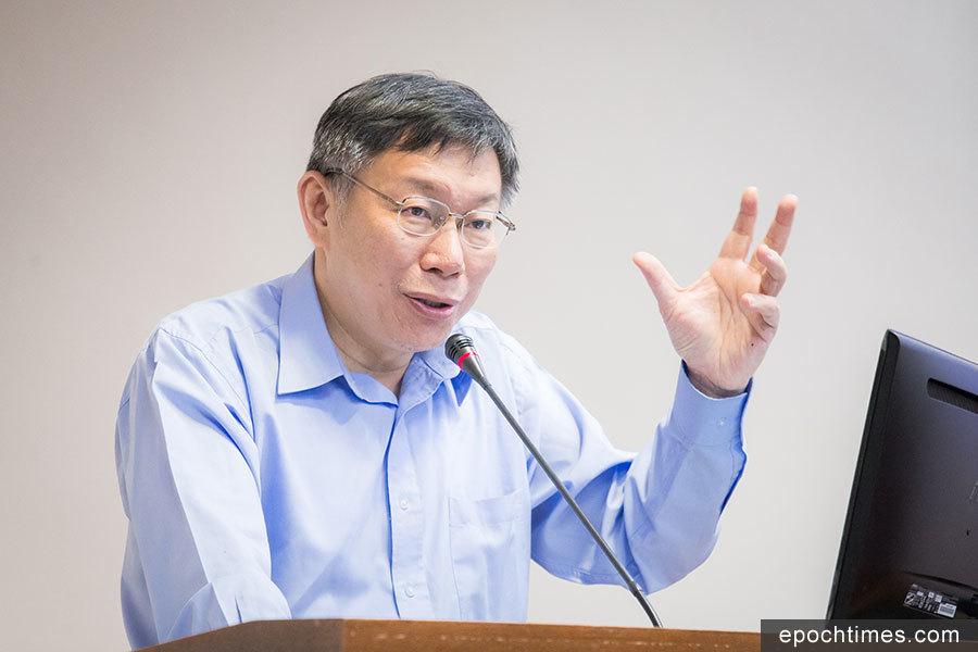 民進黨決定提名台北市長人選 不禮讓柯文哲