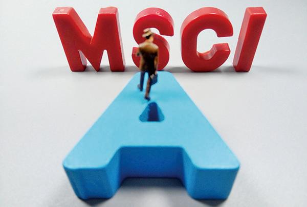 甚麼是A股納入MSCI指數? 有何重要?