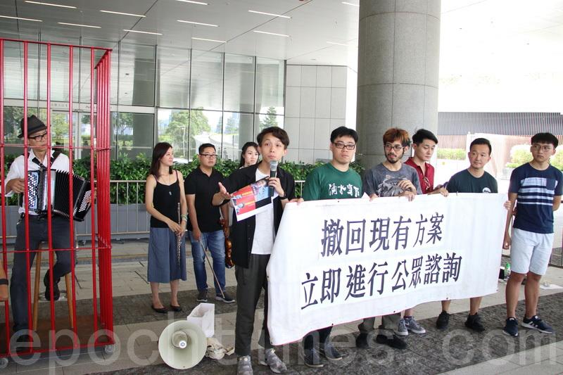 近四十團體聯署促撤國歌法