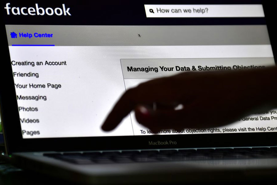 Facebook被曝向60家公司提供用戶數據