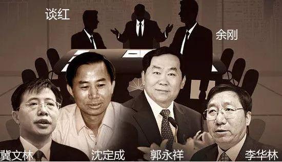 周永康前警衛秘書已判10年 傳涉暗殺習近平