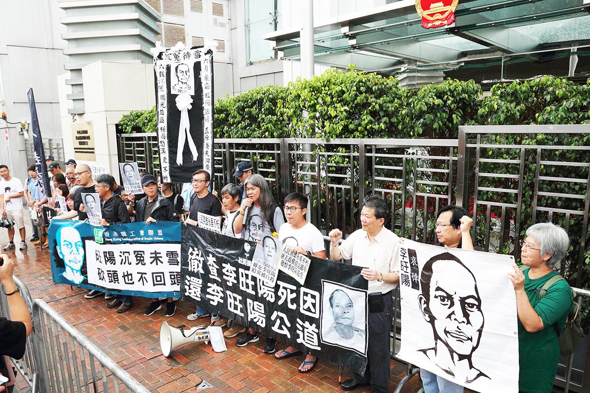 團體悼李旺陽被自殺六周年