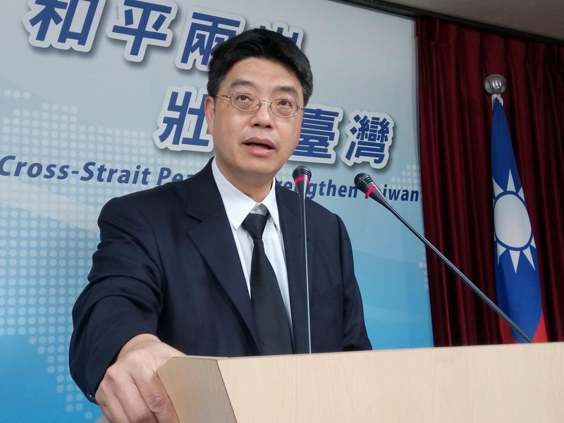 陸委會:中共利用海峽論壇進行統戰分化