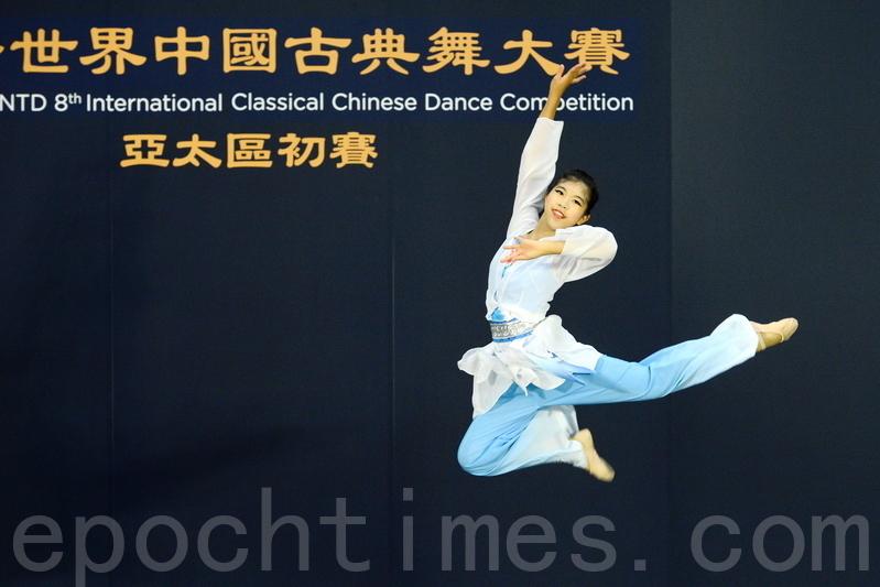 亞太初賽最年輕選手:盼弘揚中國古典舞美好