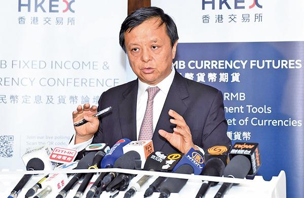 李小加:擬今年底 推人民幣國債期貨
