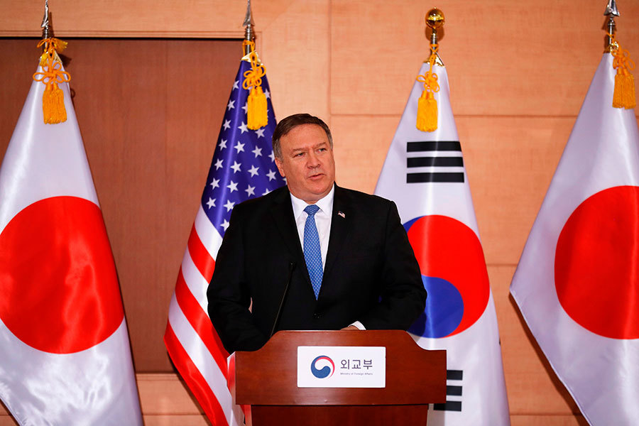 蓬佩奧:北韓棄核才解除制裁 驗證是關鍵