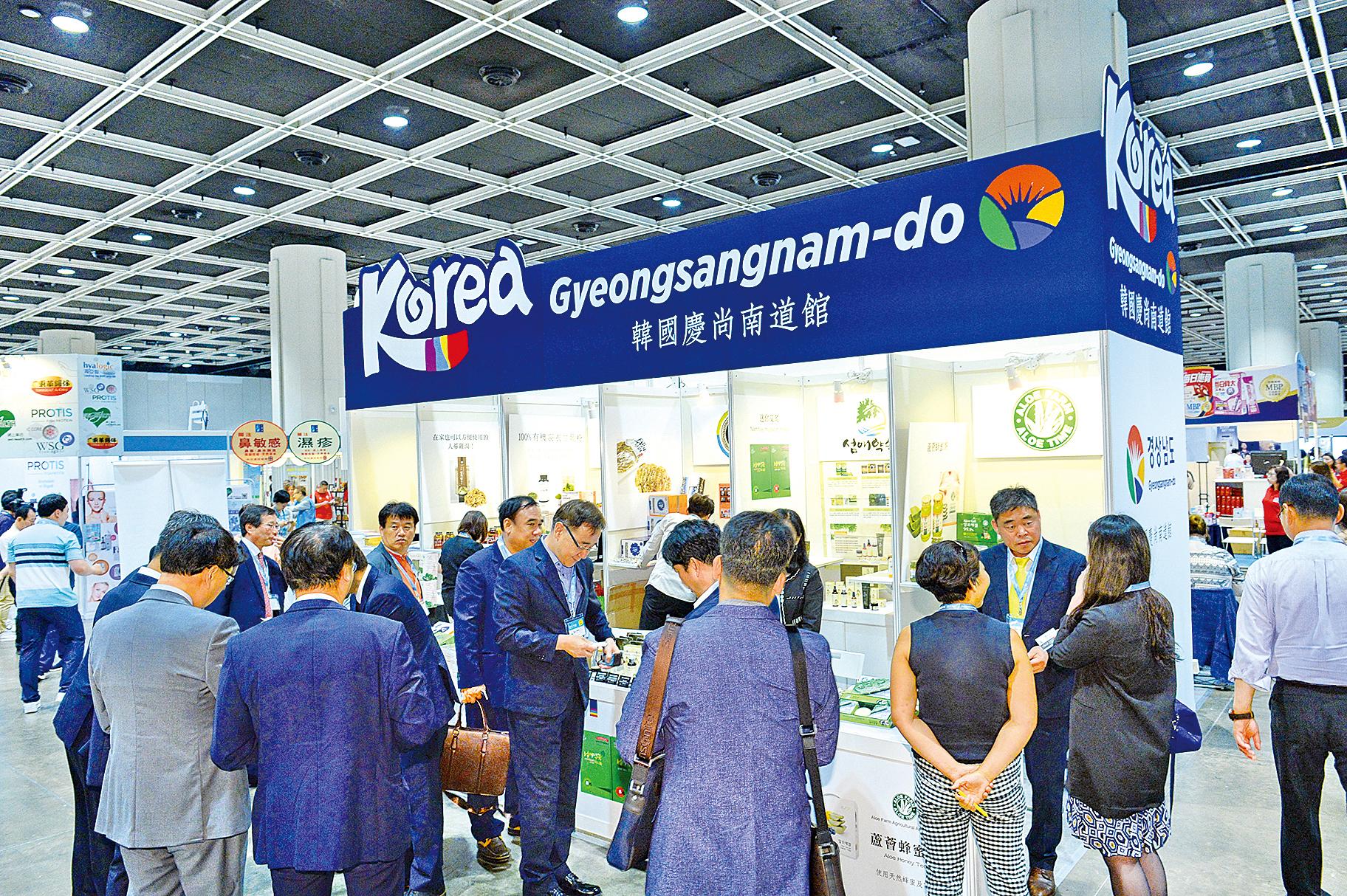 韓國慶尚南道官員率團參展 健康博覽增添韓文化