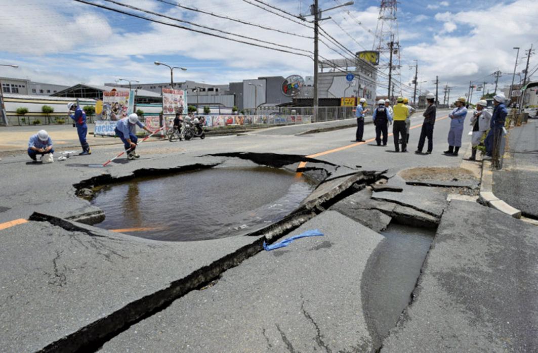 日本大阪6.1地震已知3死