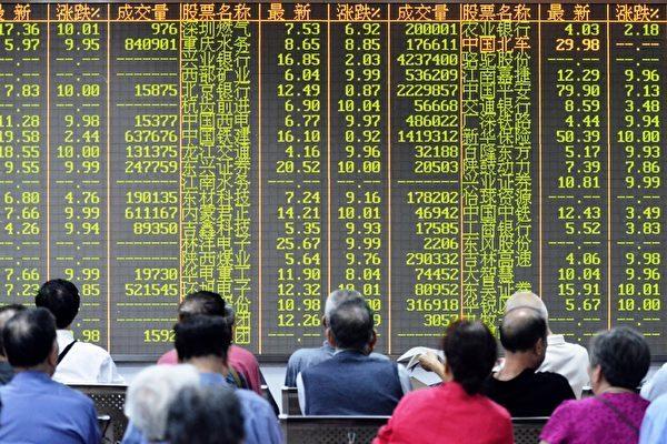 金言:股市暴跌 中國樓市還會挺多久?