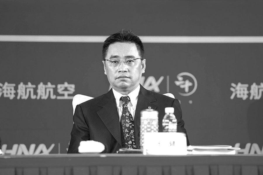 海航前董事長王健股權去向確定 基金會獲益