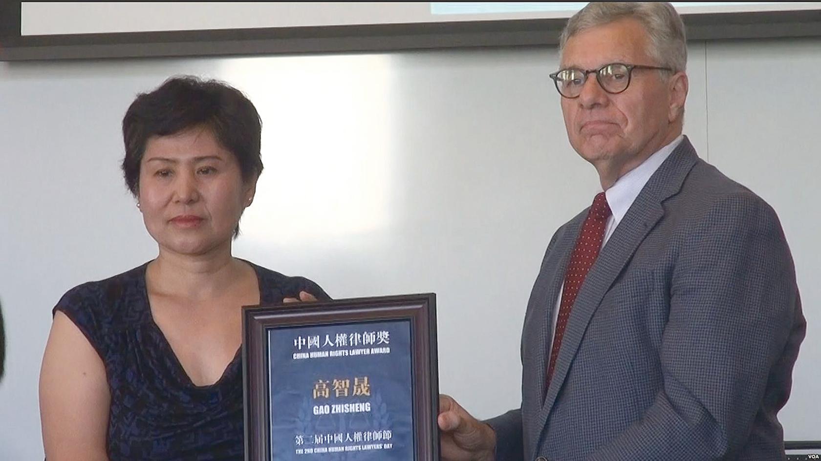 高智晟、王全璋獲頒首屆中國人權律師獎