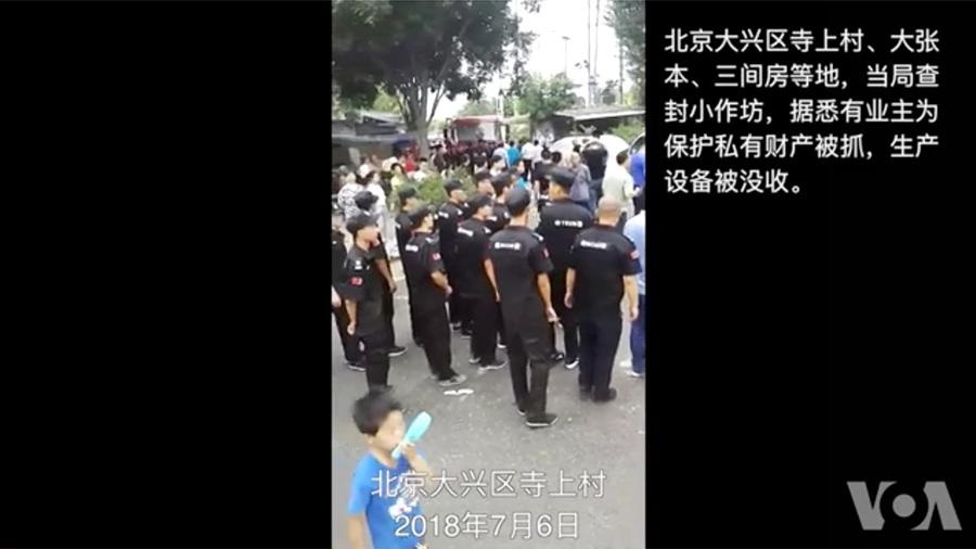 北京再驅趕外來人口 農民工:不要人活命