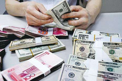 分析:人民幣一跌再跌  禍及四類中國人