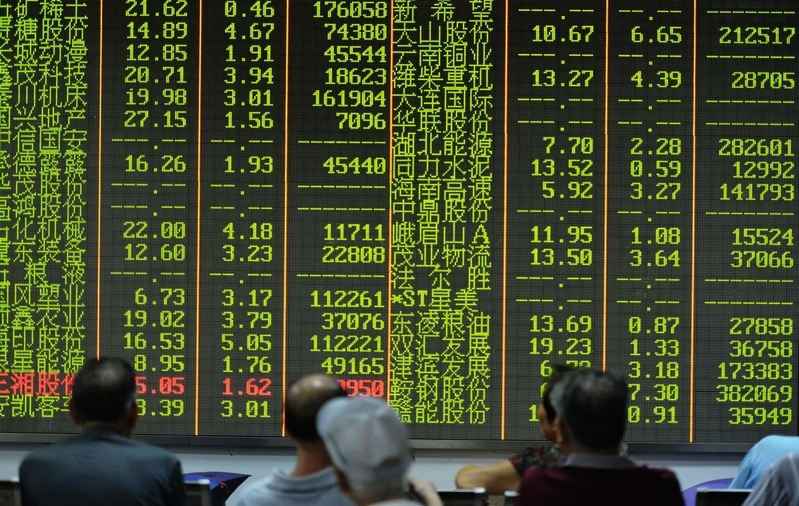 滬深兩市股指午後跳水 滬指收跌0.39%