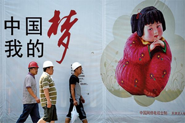 北京限期拆政治性標語口號  背後原因不詳