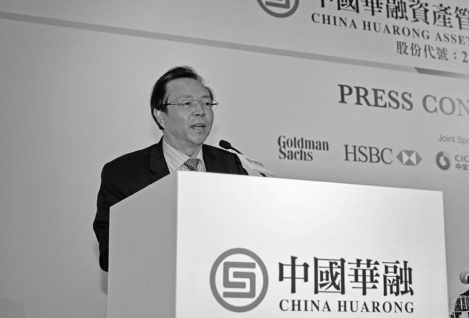 華融前董事長賴小民  藏2.7億現金