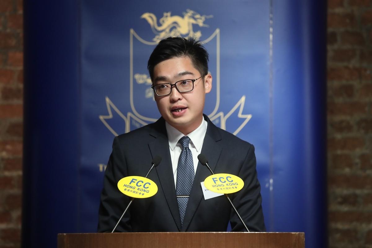 陳浩天演講惹爭議