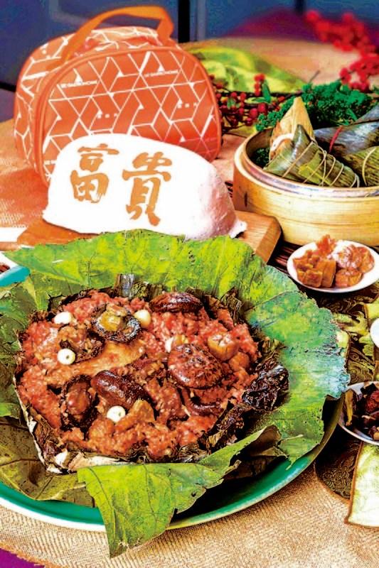 麗緻餐旅集團 推出「烤」的肉粽,極品八寶富貴粽,以新奇料理吸引年輕客層。