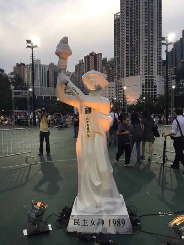 【六四.維園】香港支聯會「六四」二十七周年燭光悼念集會